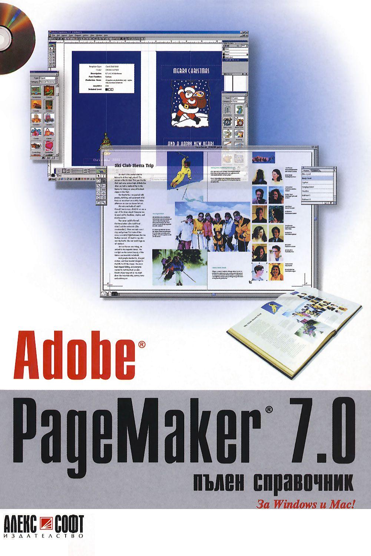 adobe pagemaker 7 0 cd. Black Bedroom Furniture Sets. Home Design Ideas