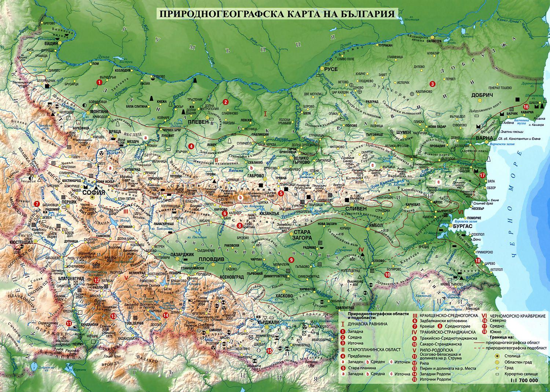 Store Bg Prirodogeografska Karta Na Blgariya I Sveta M 1 1 700