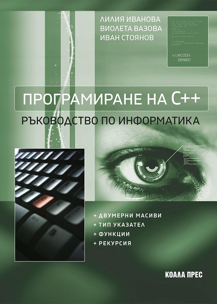 download Flash Professional CS5