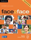 face2face - Starter (A1): Учебник + CD : Учебна система по английски език - Second Edition - Chris Redston, Gillie Cunningham -