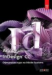 Adobe InDesign CC: Официален курс на Adobe Systems -
