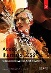 Adobe Illustrator CS6. Официален курс на Adobe Systems - книга