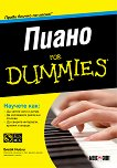 Пиано For Dummies + CD - Блейк Нийли -