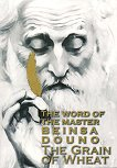 The Word of the Master Beinsa Douno. The Grain of Wheat -