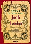 Stories by famous writers: Jack London - Bilingual stories - Jack London - речник