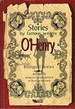 Stories by famous writers: O. Henry - Bilingual stories - O. Henry -