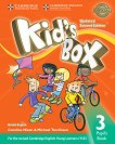 Kid's Box - ниво 3: Учeбник по английски език : Updated Second Edition - Caroline Nixon, Michael Tomlinson -