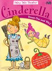 Fairy Tale Theater: Cinderella - книга