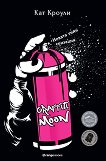 Graffiti Moon - Кат Кроули -