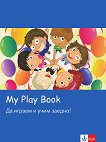 My Play Book: Да играем и учим заедно! -