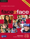 face2face - Elementary (A1 - A2): Student's Book Pack : Учебна система по английски език - Second Edition - Chris Redston, Gillie Cunningham -