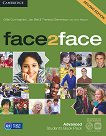 face2face - Advanced (C1): Student's Book Pack : Учебна система по английски език - Second Edition - Gillie Cunningham, Jan Bell, Theresa Clementson, Chris Redston -