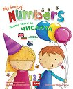 ����� ����� �� ������� : My Book of Numbers -