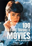 100 All-Time Favorite Movies of The 20th Century -