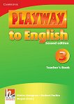 Playway to English - ниво 3: Книга за учителя по английски език : Second Edition - Herbert Puchta, Gunter Gerngross, Megan Cherry -