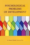 Psychological Problems of Development - Plamen Kalchev -