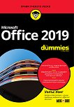 Microsoft Office 2019 for Dummies - Уолъс Уонг - книга