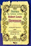 Stories by Famous Writers: Robert Louis Stevenson - Adapted stories - Robert Louis Stevenson -