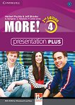 MORE! - ниво 4 (B1): Presentation Plus - DVD-ROM с материали за учителя по английски език : Second Edition - Herbert Puchta, Jeff Stranks, Gunter Gerngross, Christian Holzmann, Peter Lewis-Jones -
