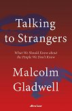 Talking to Strangers - Malcolm Gladwell -