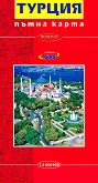 ����� ����� �� ������ : Travel Map Turkey - � 1:1000 000 - �����