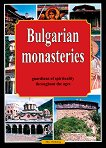 Bulgarian Monasteries - Guardians of Spirituality throughout the Ages - Pavel Sotirov -