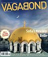 Vagabond : Bulgaria's English Monthly - Issue 31, April 2009 -