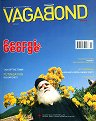 Vagabond : Bulgaria's English Monthly - Issue 10, July 2007 -