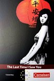 The Last Time I Saw You - C. J. Niemitz -