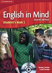 English in Mind - Second Edition: Учебна система по английски език : Ниво 1 (A1 - A2): Учебник + DVD-ROM - Herbert Puchta, Jeff Stranks - книга