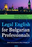 Legal English for Bulgarian Professionals - Georgi Niagolov, Penka Dumanova - книга