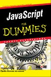 JavaScript For Dummies - Ричард Уогнър -