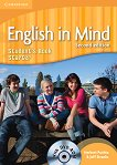English in Mind - Second Edition: Учебна система по английски език : Ниво Starter (A1): Учебник + DVD-ROM - Herbert Puchta, Jeff Stranks -