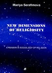 New Dimensions of Religiosity - Mariya Serafimova -