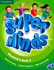 Super Minds - ниво 2 (Pre - A1): Учебник по английски език + DVD-ROM - Herbert Puchta, Gunter Gerngross, Peter Lewis-Jones -