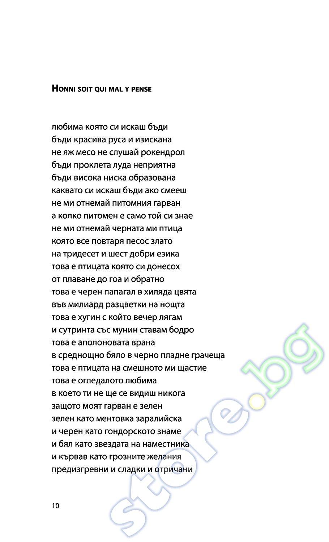 Alamut Vladimir Bartol Pdf