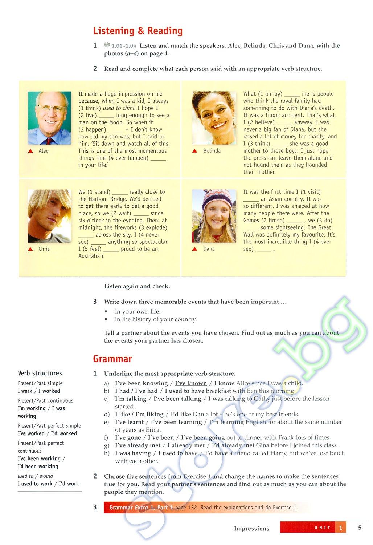 New Inside Out Upper Intermediate Учебник
