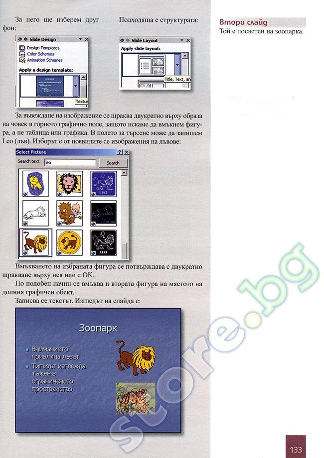 book Государственная и муниципальная служба