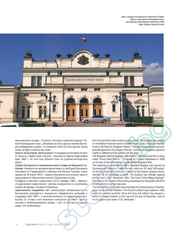 ebook Umweltstandards: Kombinierte Expositionen und ihre Auswirkungen auf