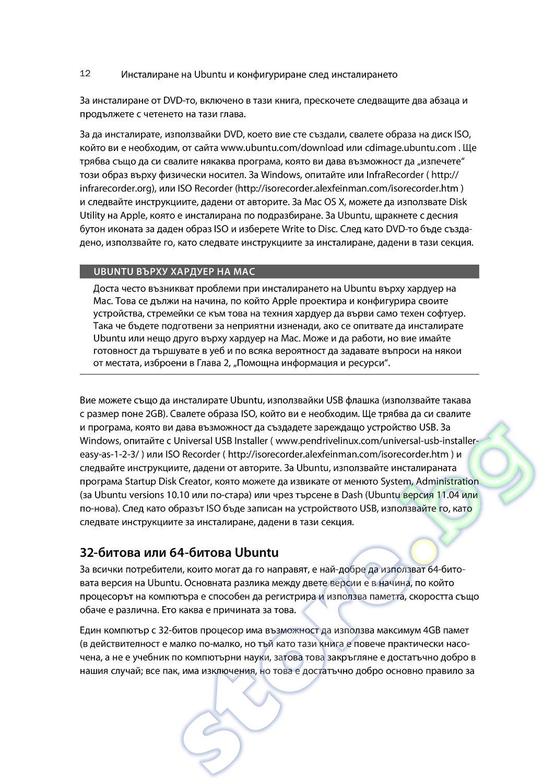 Css учебник pdf скачать