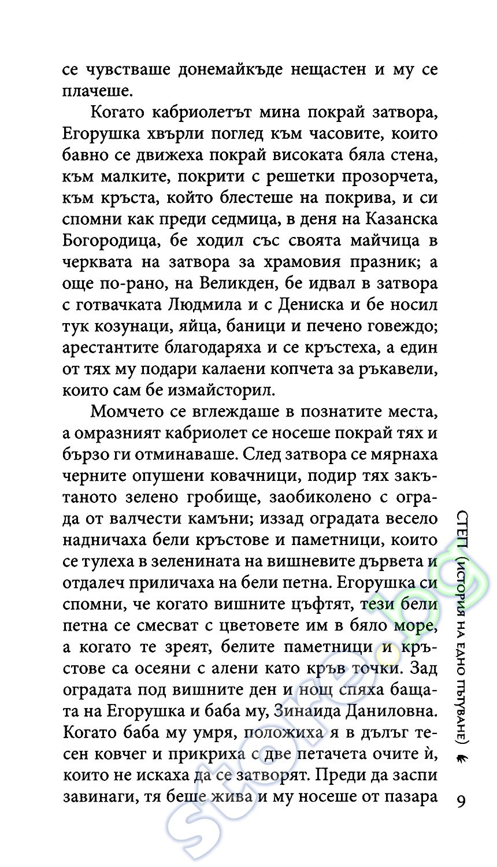 антон павлович чехов книги Чехов, Антон Павлович — Википедия