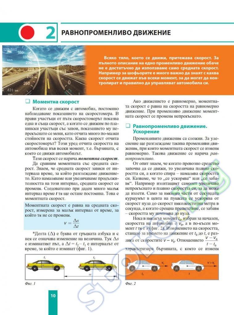book 99