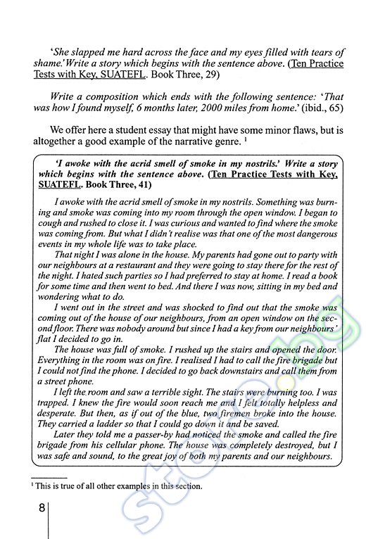 how to write a good narrative story how to write a narrative essay about a person after overcoming a great trial they return