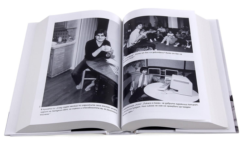 Книги марии снайдер читать