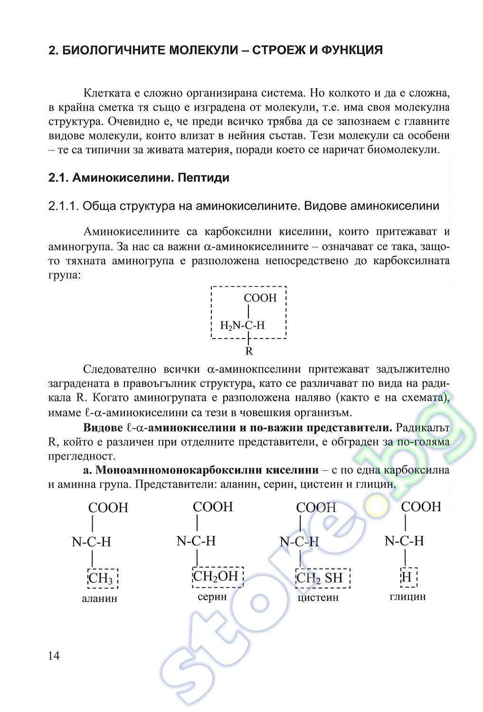 Решение контрольных по алгебре за 10 класс никольский в картинках