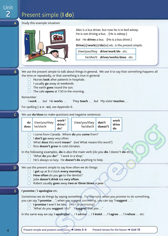 Essential Grammar in Use - Cambridge University Press