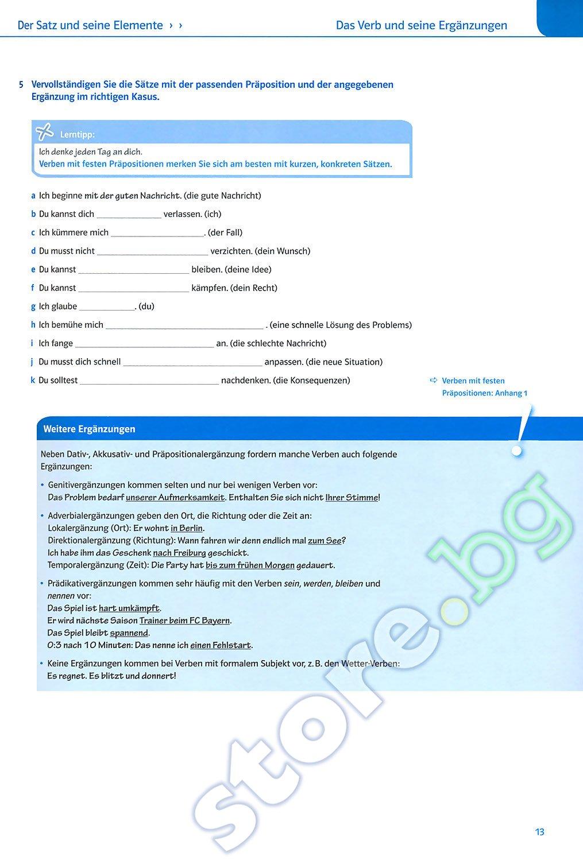 C reserved keywords tutorials point 7868546 seafoodnetfo c reserved keywords tutorials point baditri Choice Image