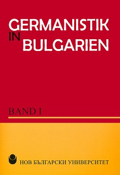 Germanistik in Bulgarien - band 1 - книга