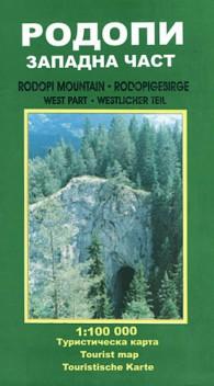 88cbc563334 store.bg - Туристическа карта на западни Родопи М 1:100 000
