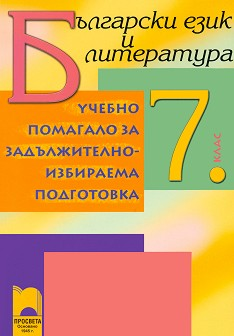 book of ra zip